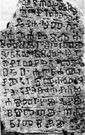 The Senj inscription from 1330