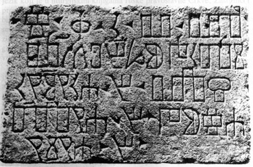 A Chronological List Of Glagolitic Monuments