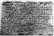 Glagolitic inscription from 1543., the Senj Cathedral