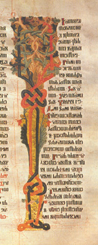 Beram missal, Bartol Krbavac, ~1425 (kept in the National Library of Ljubljana)