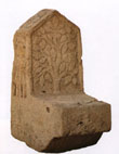 Stone throne of Bosnian kings, Bobovac