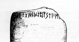 Runic inscription from Breza, 5/6th centuries