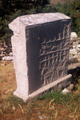 cyrillic inscription on stecak in Brotnice in Konavle (near Dubrovnik), with glagolitic A (end of first line), photo by Mladen Zubrinic