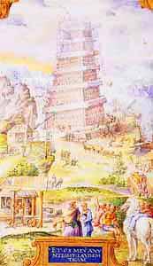 Julije Klovic: Babel's tower (1550)