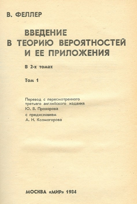 kto russian translation