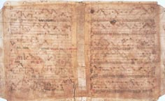 Croatian glagolitic manuscript with musical notation, 15th century