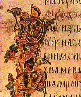 Miroslav Evnagel, 12th century