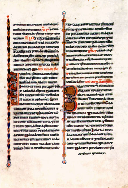 Missal of Prince Novak, 1368