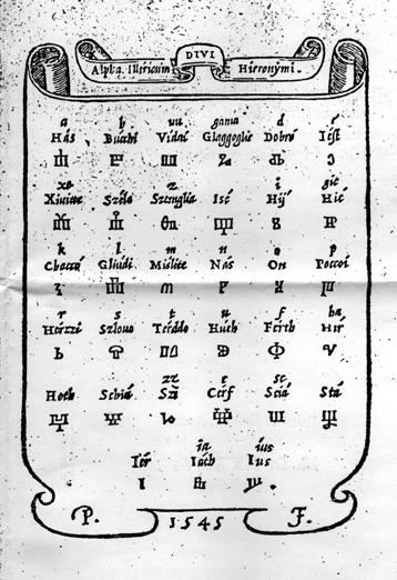 Libro Nouvo, G.B. Palatino, 1545, Rome, table of Glagolitic script