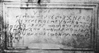 Croatian Cyrillic inscription on the church of St. Juraj in Sucuraj from 1655