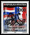 Postage stamp dedicated to the Villefranche tragedy, France