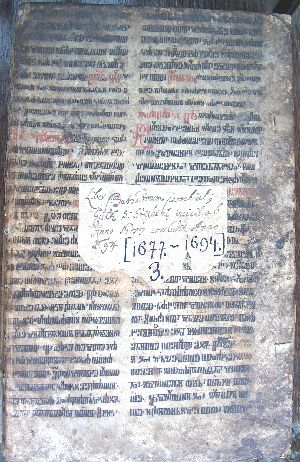 Parish archives in Vipava, a book bound in parchment with Croatian glagolitic from 15th (?) century