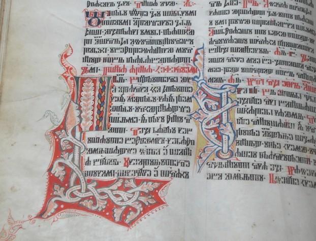 Vrbnički I. misal, 1456.
