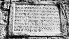 Croatian Cyrillic inscription on the Catholic church of All Saints in Zagvozd from 1644