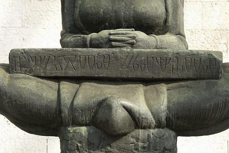 Mestroviceva Povijest Hrvata