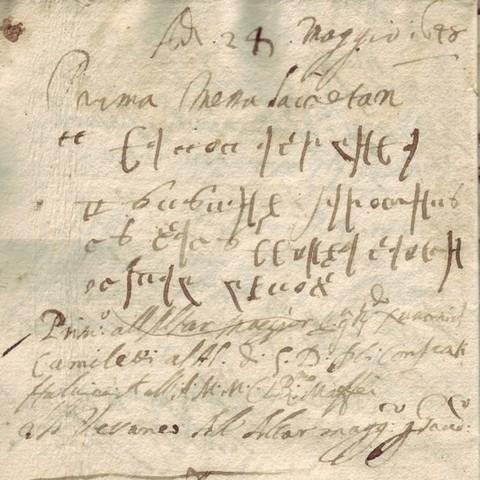 Croatian Cyrillic Script
