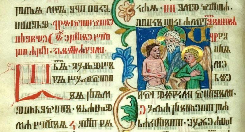 5ea6c01792 Nema nikakve sumnje da je Reimski evanđelistar iz 1395. pisan uglastom